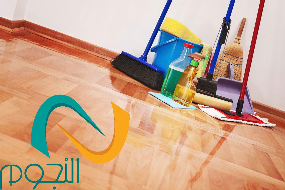 صورة شركة تنظيف بيوت بجدة