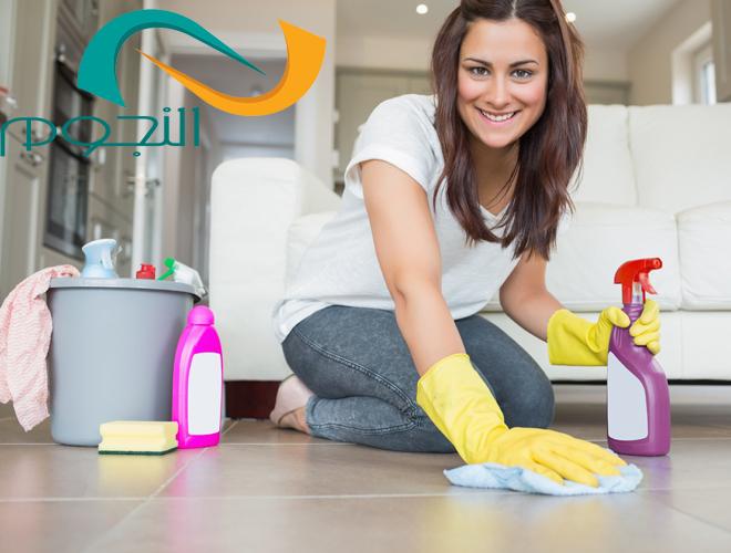 شركة تنظيف بيوت بمكة