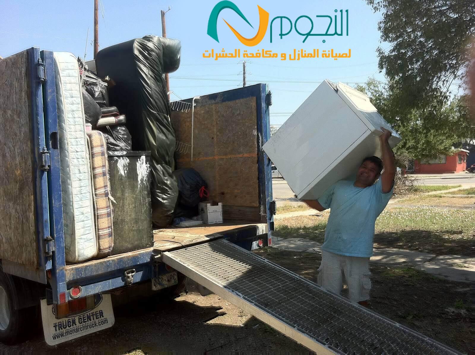 Photo of شركة نقل عفش بالطائف