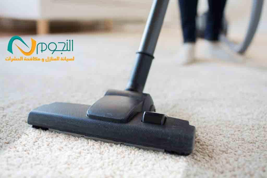 نصائح لتنظيف السجاد و الموكيت