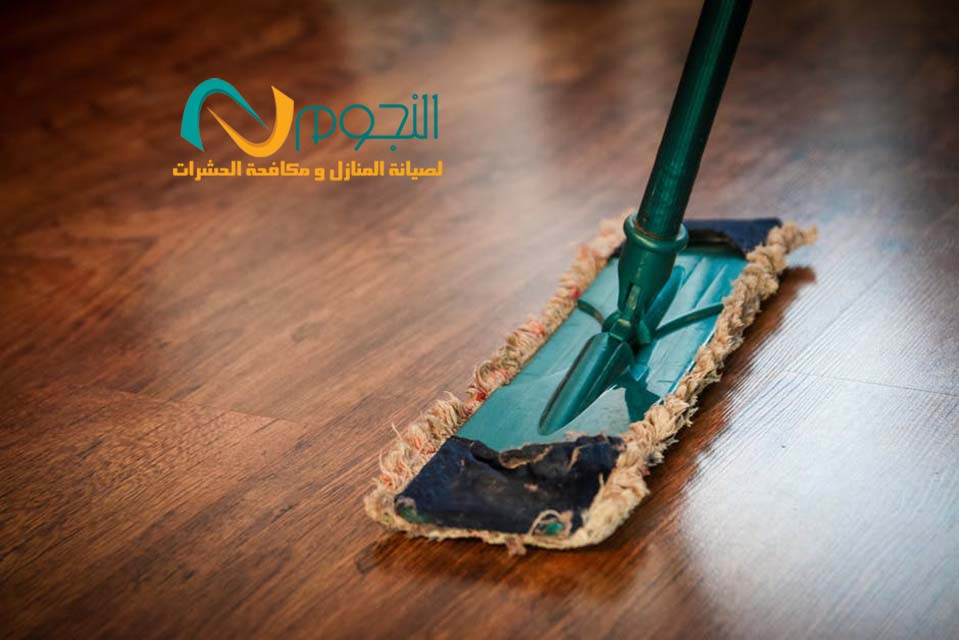 صورة شركة تنظيف منازل بالطائف
