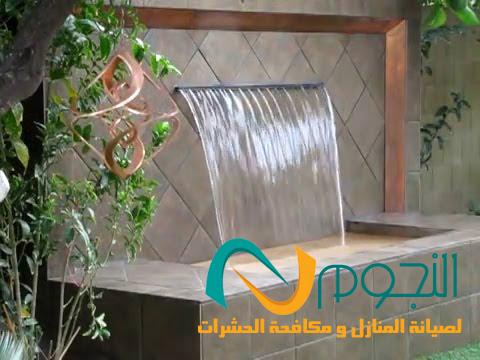 شركة تصميم شلالات بمكة