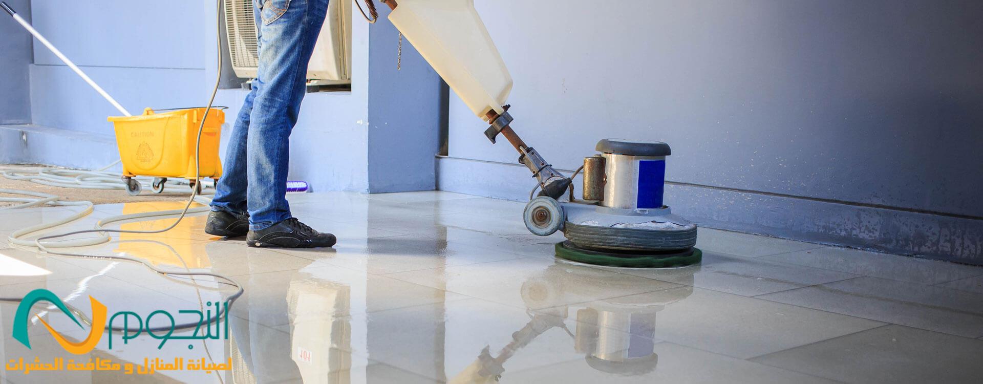 صورة شركة تنظيف منازل بمكة