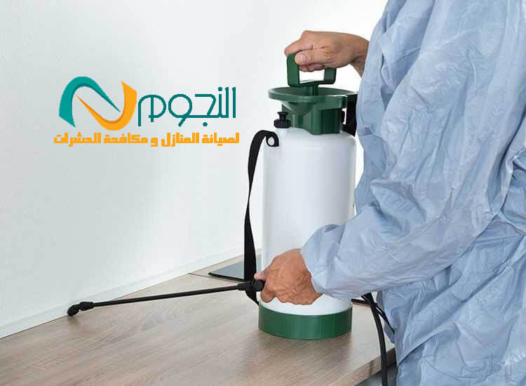 Photo of شركة رش مبيدات بالطائف