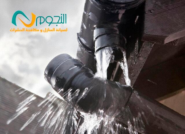صورة شركة كشف تسربات المياه بمكة