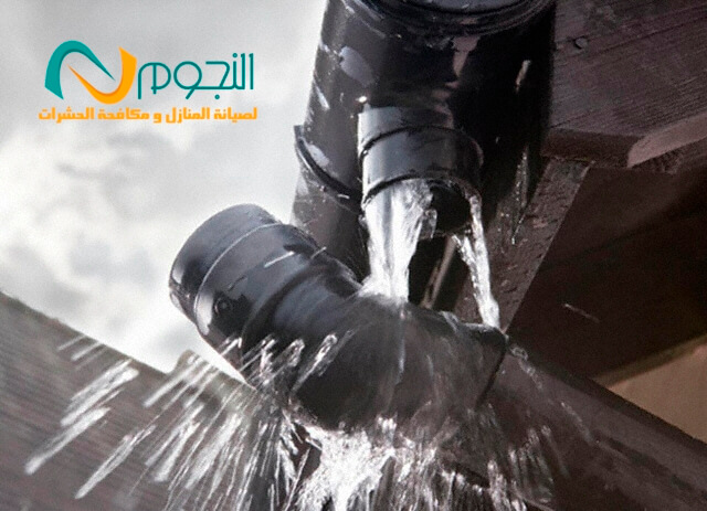 Photo of شركة كشف تسربات المياه بمكة