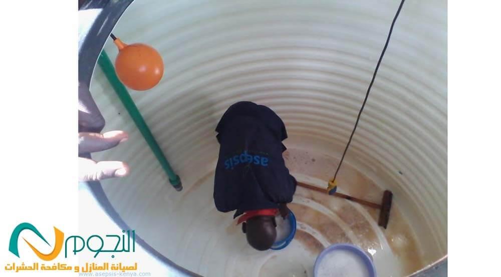 صورة شركة تنظيف خزانات بمكة