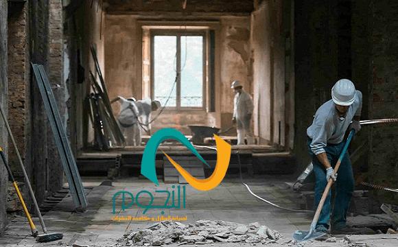 صورة شركة ترميم وصيانه منازل بالطائف