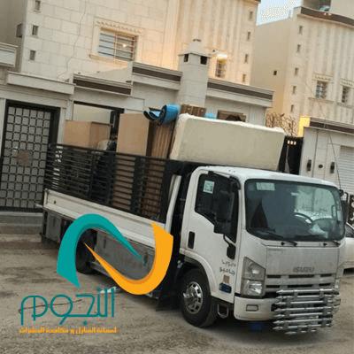 Photo of شركة نقل عفش بالرياض