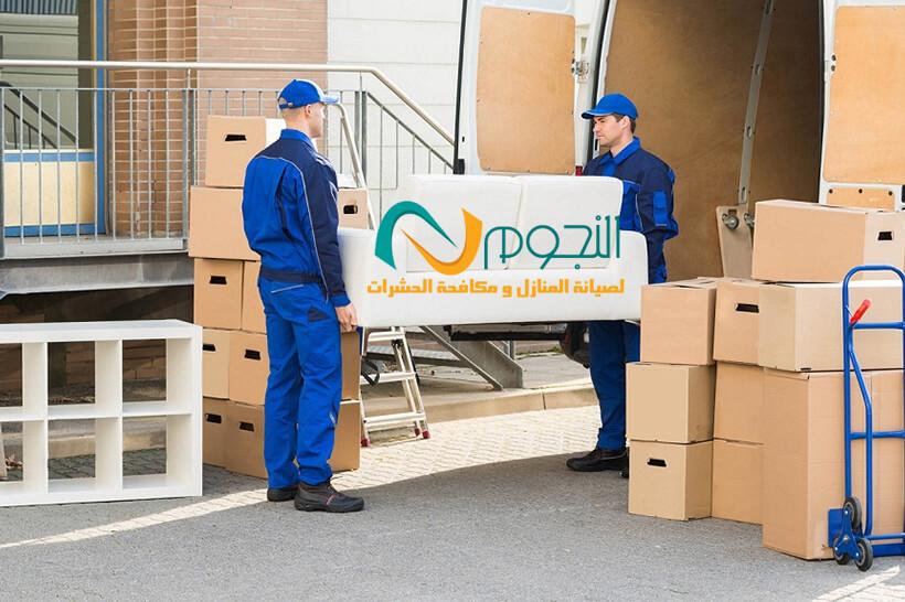 Photo of شركات نقل العفش بالرياض