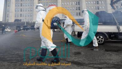 Photo of شركة تعقيم بالمدينة المنورة