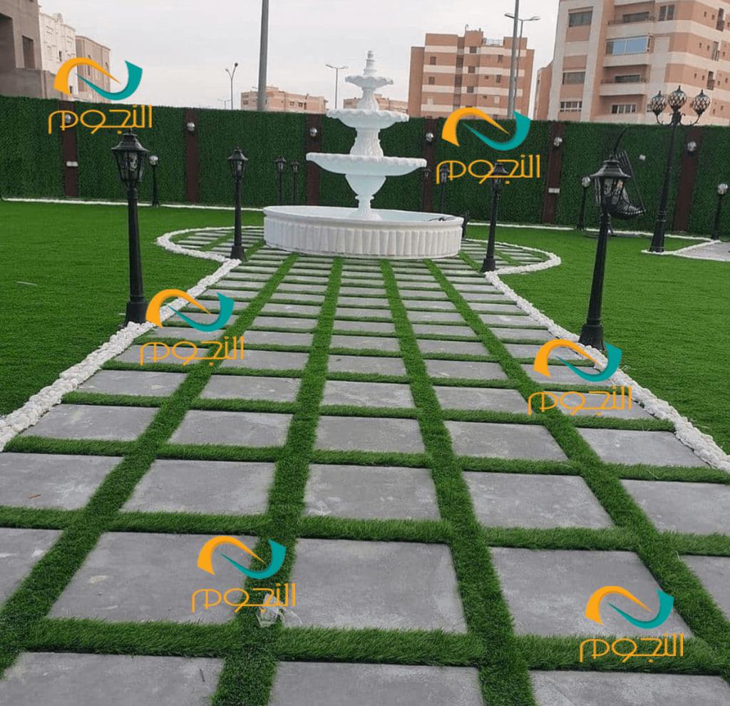 تشكيل حدائق